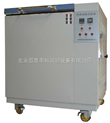 防锈油脂箱说明书/防锈油脂试验箱生产厂家