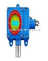 二甲苯气体检测仪||化工厂,电厂,气柜预警设备