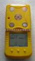 四合一气体检测仪(便携式) 厂家直销
