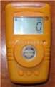 甲烷检测仪(便携式)