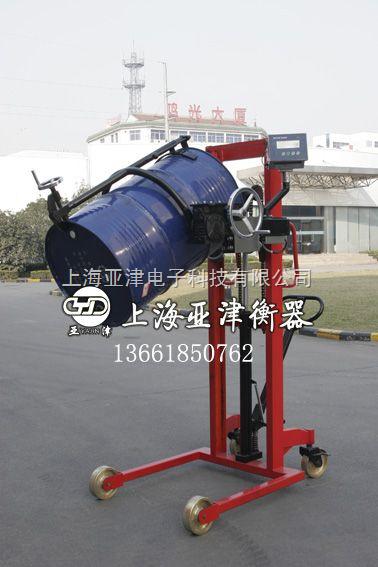 350KG勾式油桶磅电子倒桶秤价格