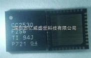 代理原装现货CC2531F256RHAR