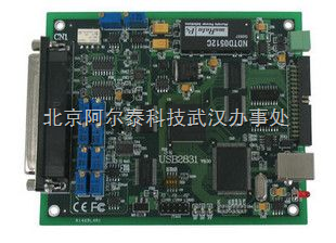 USB2830北京阿尔泰科技USB采集卡(AD模拟量输入卡)