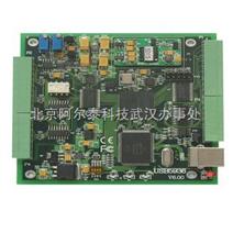 USB5936阿尔泰科技USB采集卡(AD、DIO卡)
