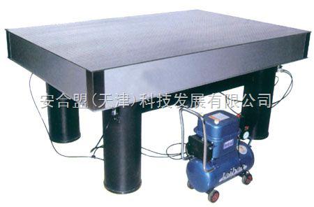 气垫自动平衡精密光学平台