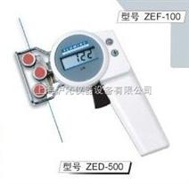 纱线张力仪,纺织行业行业专张力仪ZE系列