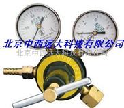 氢气减压阀 型号:YQQ-352库号:M394416
