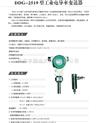 工业电导率变送器 型号:CN61M/DDG–2519库号:M241229
