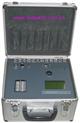 台式水质检测仪(COD和氨氮25个水样) 型号:MW18CM05库号:M132171