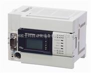 三菱plc一级代理 三菱FX3U系列plc 日本三菱plc FX3U-64MT-ES-A