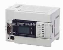 三菱plc一级代理|三菱FX3U系列plc|日本三菱plc|FX3U-64MT-ES-A