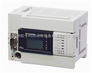 三菱fx系列plc|三菱plc代理|三菱plc扩展模块|FX3U-64MT-DS