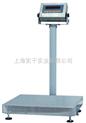 TCS-0-5伏信号输出(可接PLC控制器)台称,30公斤英展台称