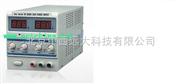 PCHW-WYJ-30A/12V-直流稳压电源