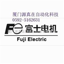 RTE.40D FUJI富士厦门源真在DCS/PLC系统备件低价大甩卖