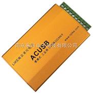 便携式工业用USB接口CAN卡