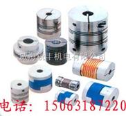 弹簧联轴器 机械编码器必备联轴器销售