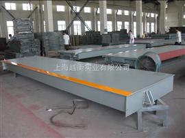 SCS矿业汽车衡,60吨80吨100吨120吨150吨汽车地磅秤