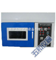 ZN-T-【上海南京优质】台式紫外试验箱