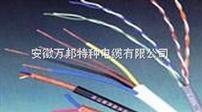 通信电缆-RS485 2X1.5