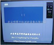 光伏组件紫外老化试验设备