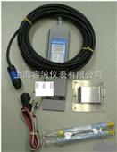 流速,水位,温度综合测量仪