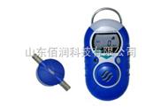 氧气气体泄漏检测仪 xp单一氧气检测仪