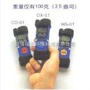 日本理研 HS-01硫化氢浓度检测仪