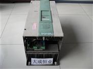 西门子6RA7085-6DV62-0 600A四象限可逆直流调速器