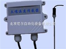 手持型土壤温度传感器。