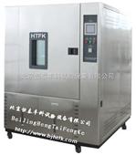 北京快温变试验箱|上海温度变化试验箱