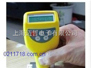 DR230两用涂层测厚仪DR-230涂层测厚仪