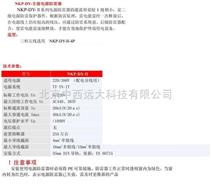 电涌保护器/电源防雷器 型号:GKJ9-NKP-DY-II-4P/100KA中国库号:M313492