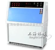 ZN系列上海紫外灯试验箱厂家