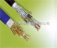 YH/YHF焊把线/电焊机电缆