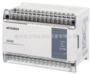 福建*代理三菱PLC销售FX1N-24MR-001 FX1N-40MR-001
