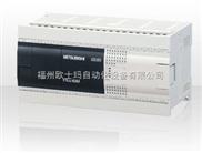 广东*代理三菱PLC销售FX3G-14MR/ES-A FX3G-24MR/ES-A