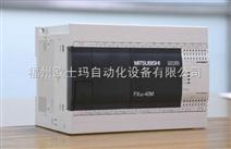 广西*代理三菱PLC销售FX3G-40MR/ES-A FX3G-60MR/ES-A
