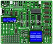 AVR开发板