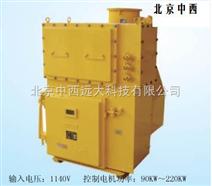 防爆变频器 型号:JWD6-BPBT220/1140库号:M145776
