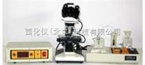 分析式铁谱仪(质谱仪+双色显微镜)..