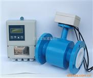 ZFQ潜水型电磁流量计|潜水电磁流量计