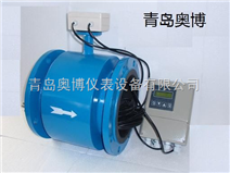 专业测污水流量仪表青岛大口径管道电磁流量计