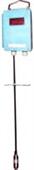 矿用水位传感器 型号:CT1-KGU9库号:M148751