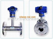 重油流量计西安-应用于粘稠介质,西安流量计