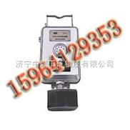 KGF2风量传感器,KG3088风速传感器,风速风量传感器价格