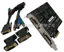 VGA信号采集卡VGA图像采集卡B超工作站图像采集