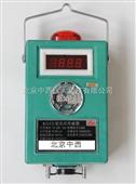 水位传感器(有煤安证) 型号:ZZZ1-KGY-1(国产定做)库号:M214482