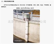 浮子式水位传感器(80米)