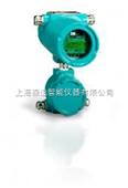 FLEXIM FLUXUS G800高温防爆型气体超声波流量计